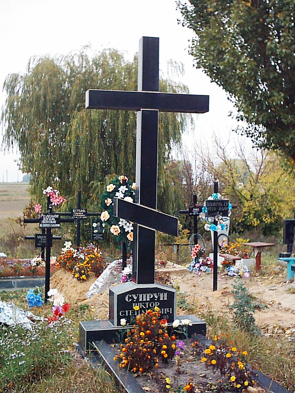 Недорогие памятники цены омск известные памятники москвы